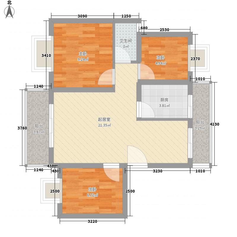 弘雅花园四期深圳弘雅花园-雅兰亭户型图3户型10室