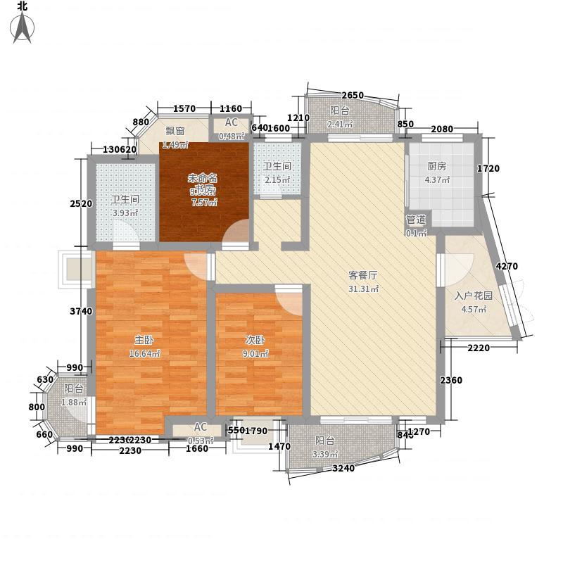 中铁人才家园132.20㎡G户型3室2厅2卫