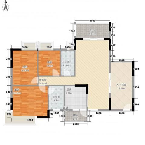 金色华庭二期3室1厅2卫1厨138.00㎡户型图