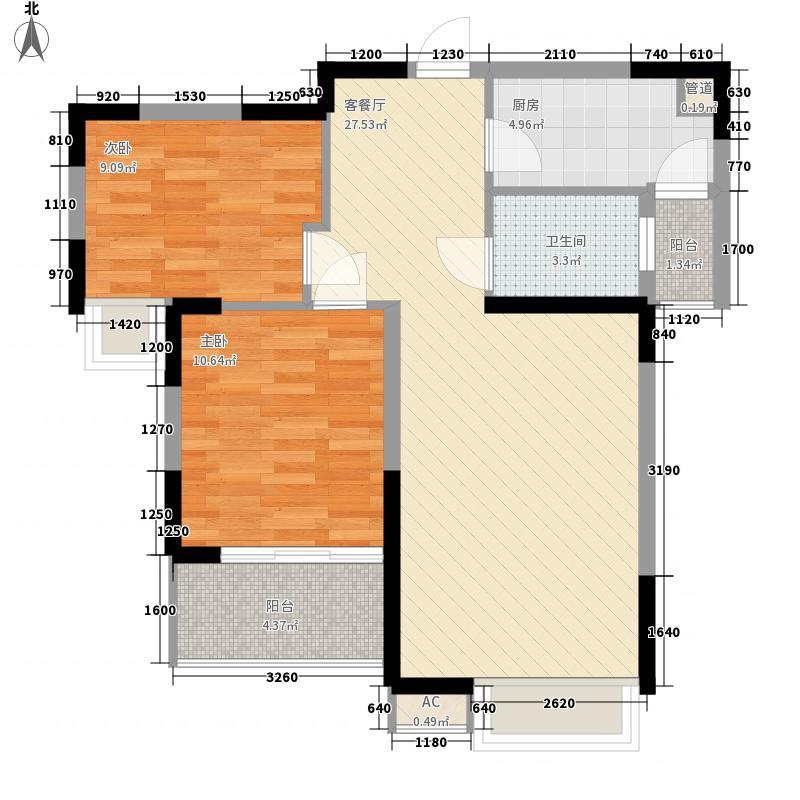 大学康城美域二期2―3#楼户型2室2厅1卫1厨