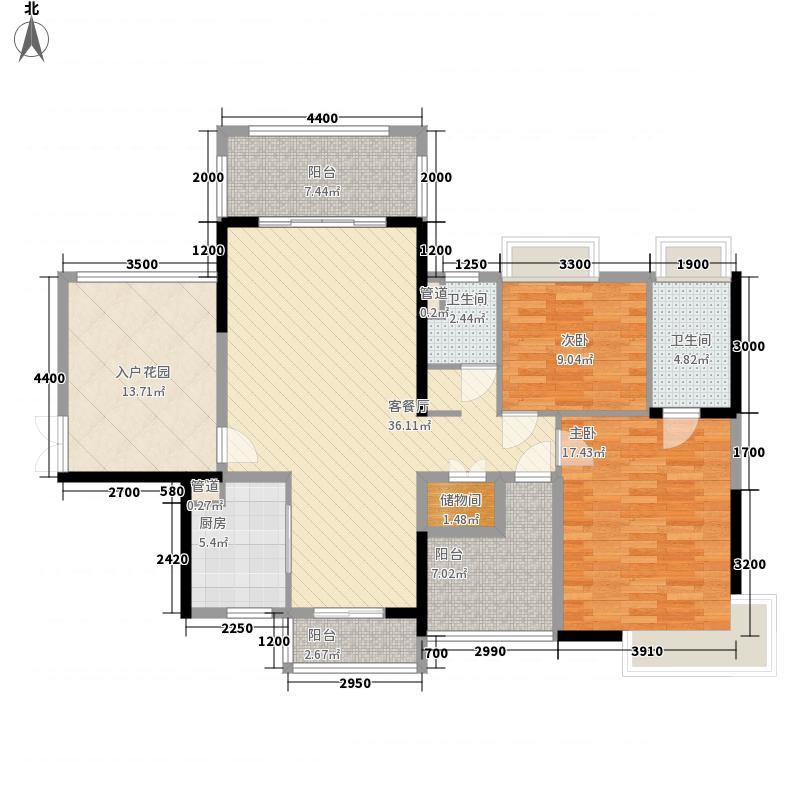 缘水岸125.00㎡A4户型3室2厅2卫1厨