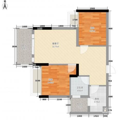 合正上东国际2室1厅1卫1厨73.00㎡户型图