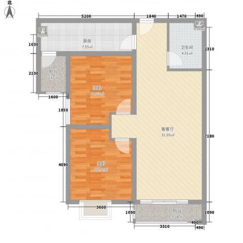 阿曼寓所2室1厅1卫1厨138.00㎡户型图