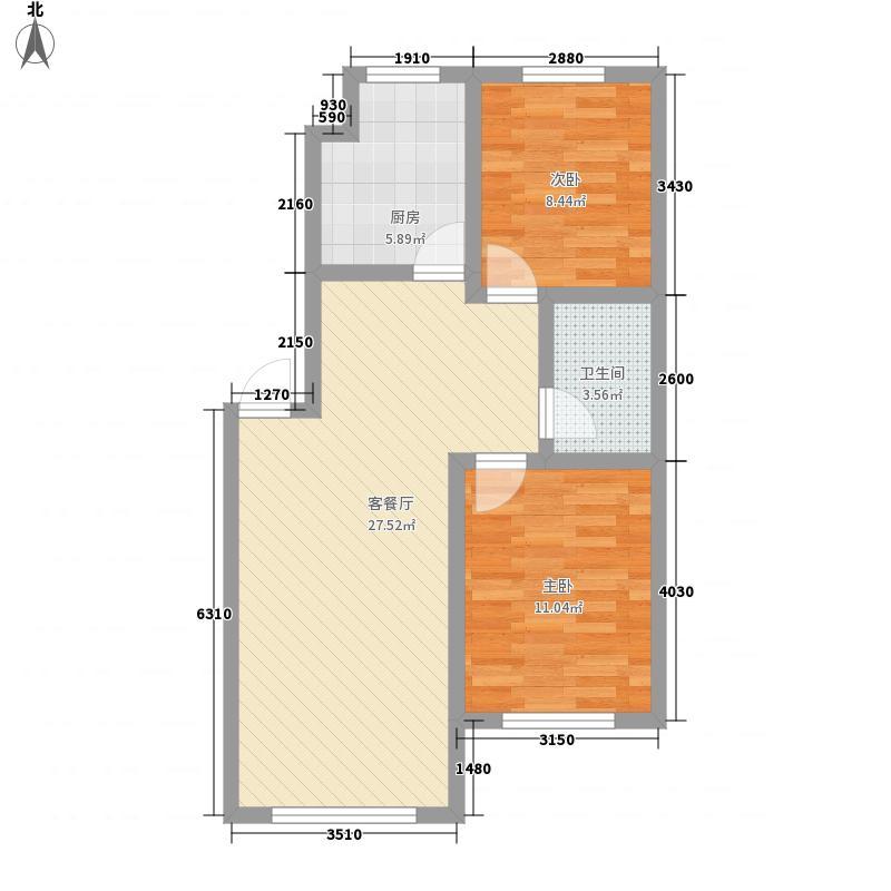 碧海祥园81.24㎡户型2室2厅1卫1厨