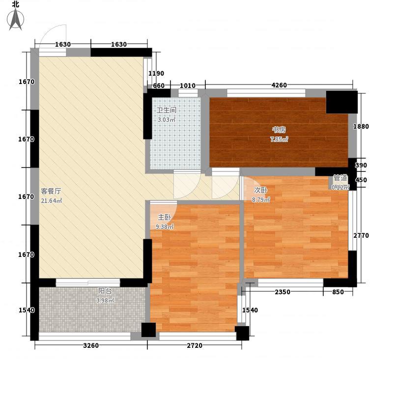 �海二期5A户型3室2厅1卫