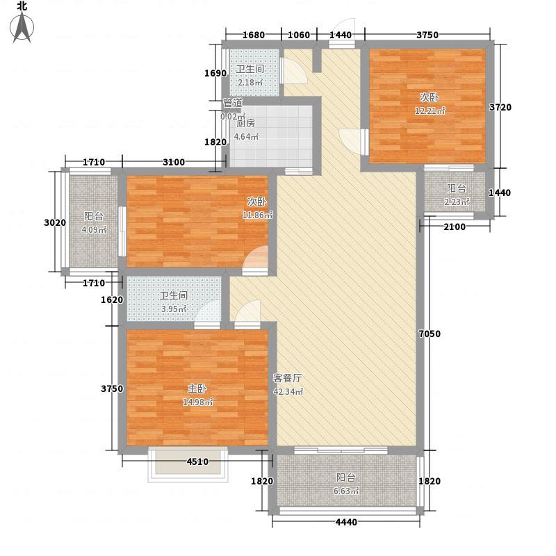 鑫源广场128.30㎡C户型3室2厅2卫1厨