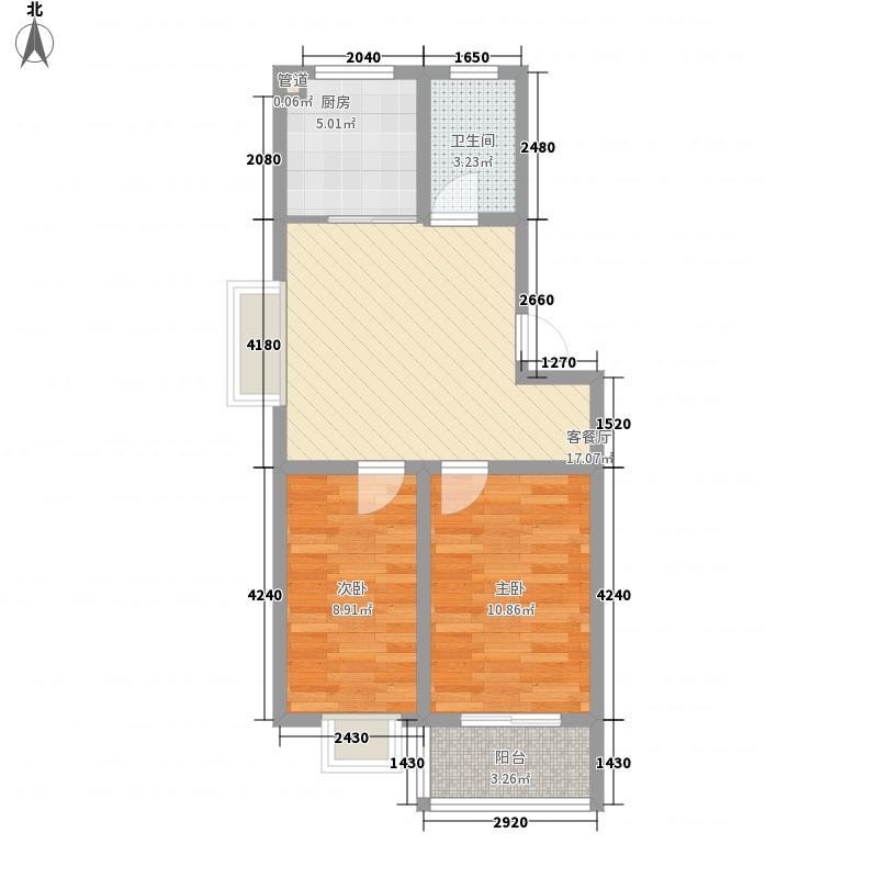 林海花园66.20㎡户型2室1厅1卫1厨