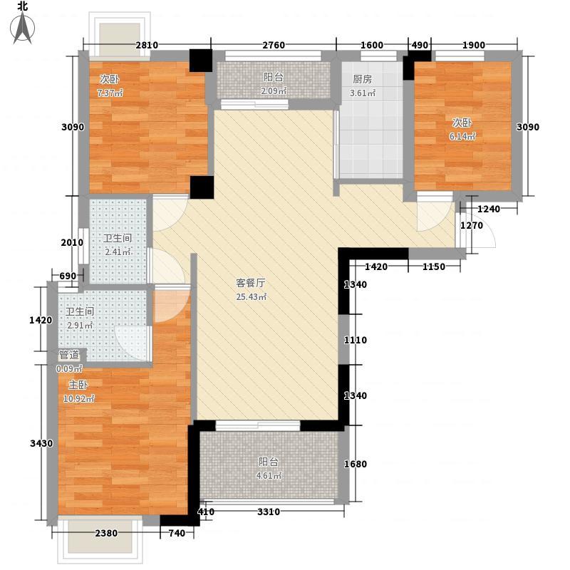 嘉龙中央广场5.17㎡13#楼08户型2室2厅2卫1厨