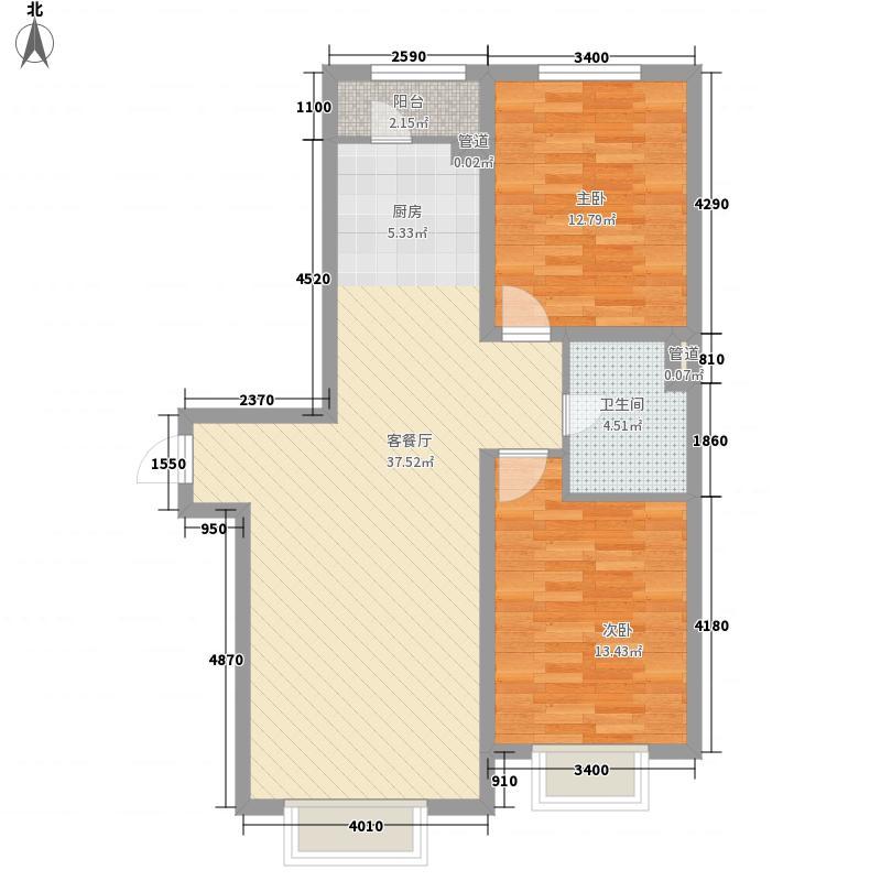 第一城97.63㎡第一城户型图F组团C户型2室2厅1卫户型2室2厅1卫