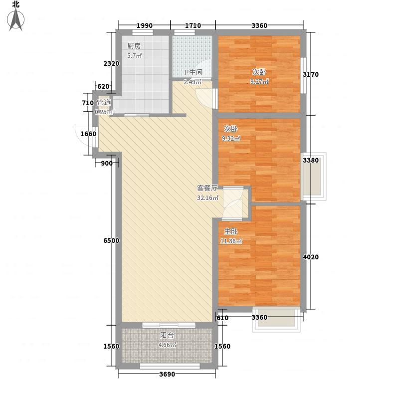 中海国际社区105.00㎡中海国际社区户型图8号公馆高层33、39#约105平米B1户型3室2厅1卫1厨户型3室2厅1卫1厨