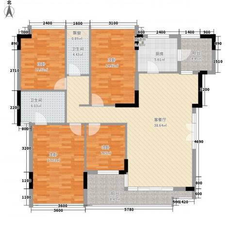 金地格林小城4室1厅2卫1厨138.00㎡户型图