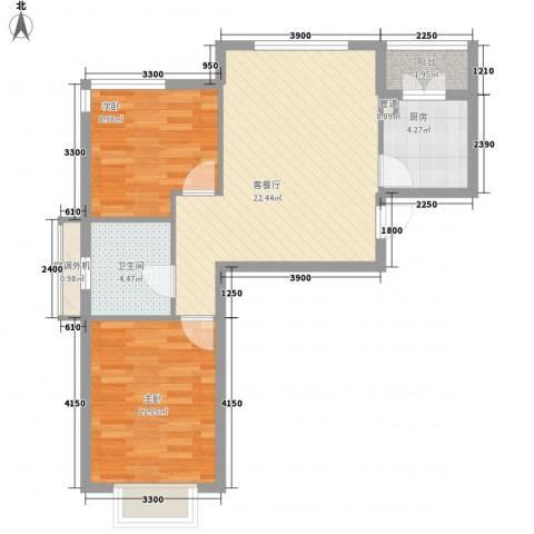 和嘉・佳园2室1厅1卫1厨70.00㎡户型图