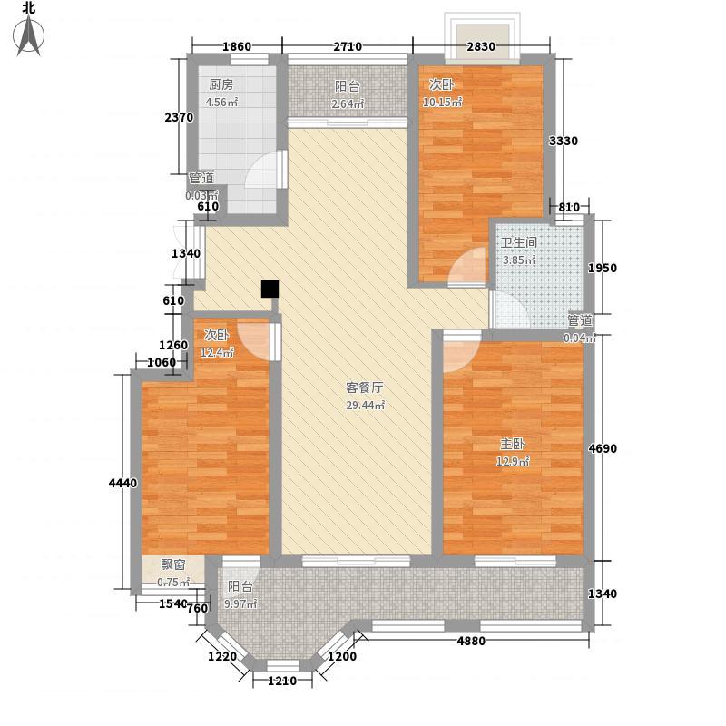 中南军山半岛125.00㎡中南军山半岛户型图37#A户型3室2厅1卫1厨户型3室2厅1卫1厨