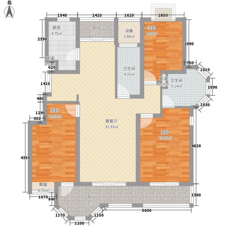 中南军山半岛140.00㎡中南军山半岛户型图37#B户型3室2厅2卫1厨户型3室2厅2卫1厨