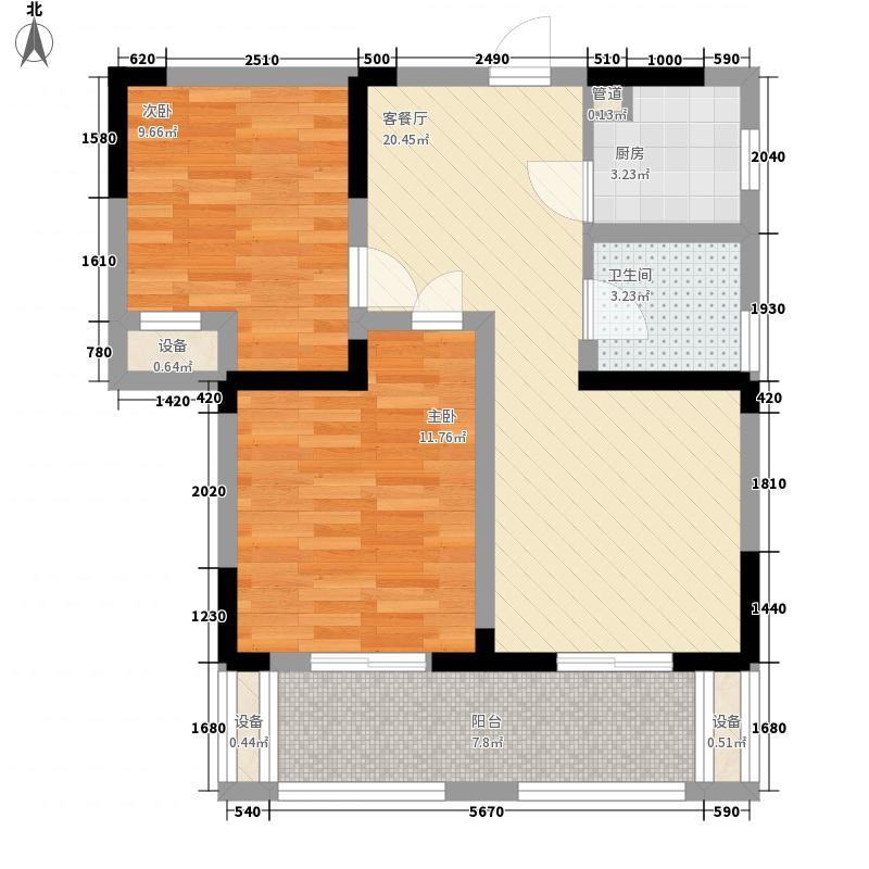 一品国际86.46㎡一品国际户型图8号楼F户型2室2厅1卫户型2室2厅1卫