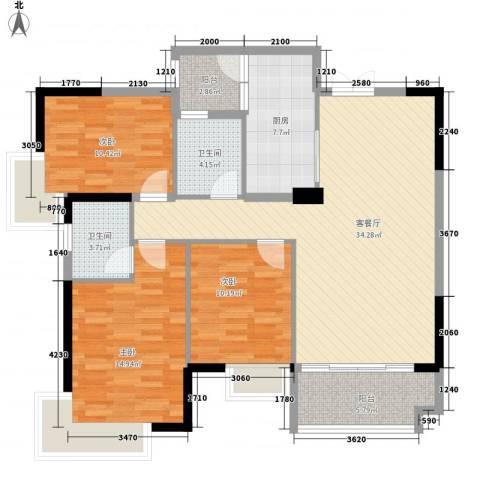 海岸南山3室1厅2卫1厨94.05㎡户型图