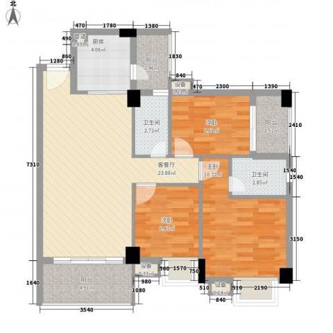 尚境雅筑3室1厅2卫1厨99.00㎡户型图