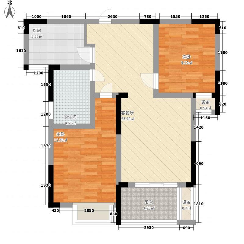 一品国际90.13㎡一品国际户型图2号楼A-2户型2室2厅1卫户型2室2厅1卫