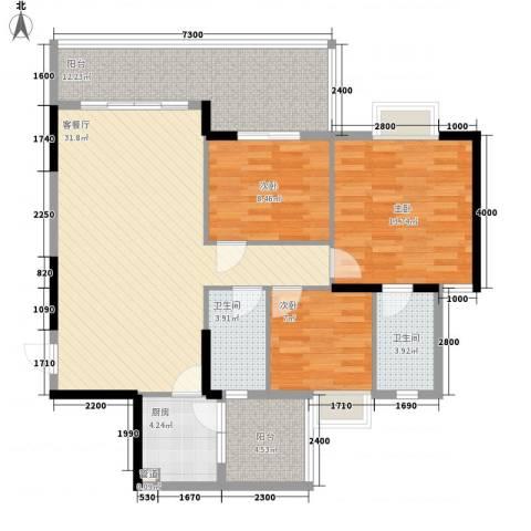 岭南世家3室1厅2卫1厨89.92㎡户型图