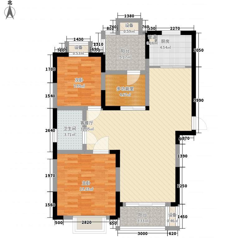 一品国际112.81㎡一品国际户型图2号楼A-1户型3室2厅1卫户型3室2厅1卫