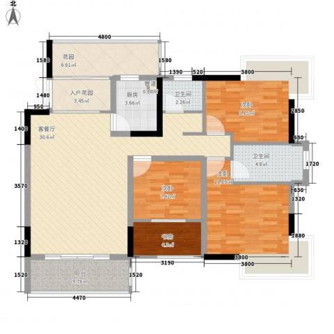 新城国际公馆4室1厅2卫1厨129.00㎡户型图