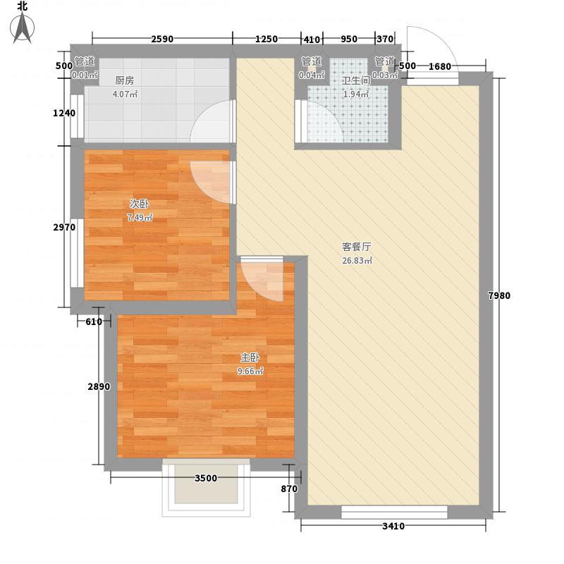 第一城72.52㎡第一城户型图F组团N户型2室2厅1卫户型2室2厅1卫