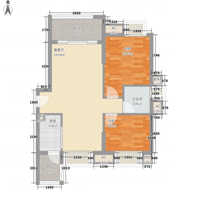 保利公园九里71.20㎡保利公园九里户型图D区6号楼05单元2室2厅1卫1厨户型2室2厅1卫1厨