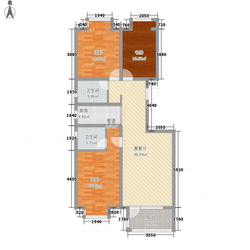 阿尔卡迪亚盛园128.15㎡6、7号楼B户型3室2厅2卫1厨