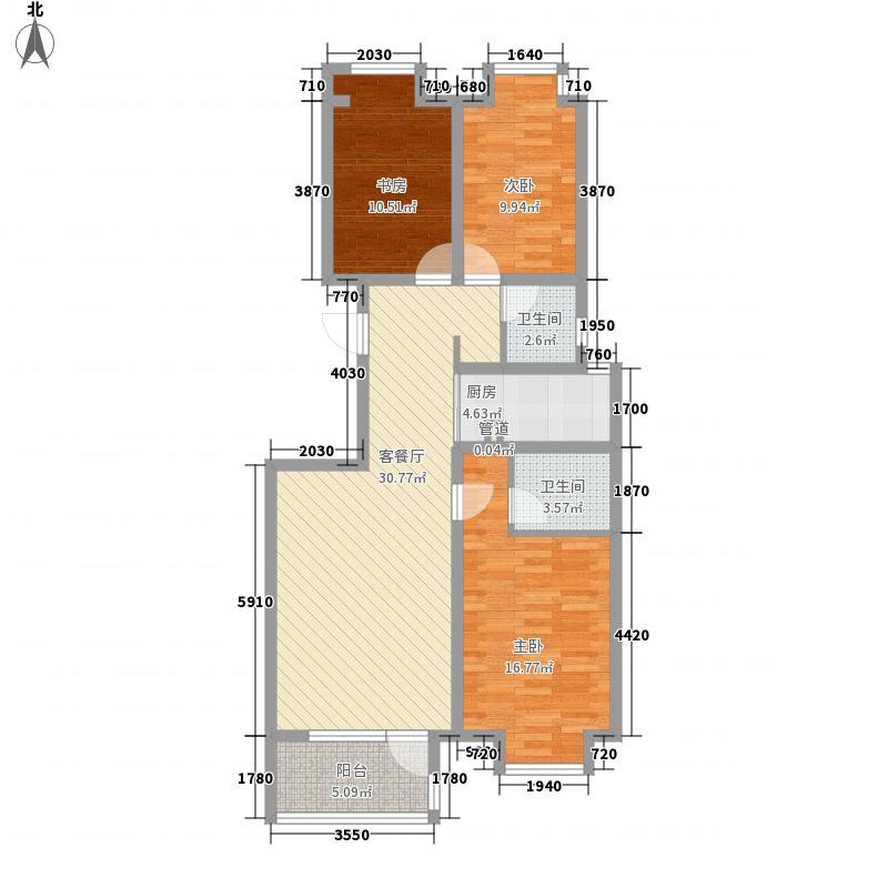 阿尔卡迪亚盛园121.10㎡6、7号楼A户型3室2厅2卫1厨