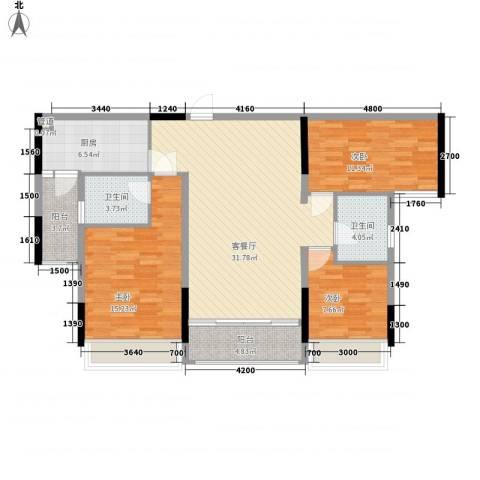 合正上东国际3室1厅2卫1厨126.00㎡户型图