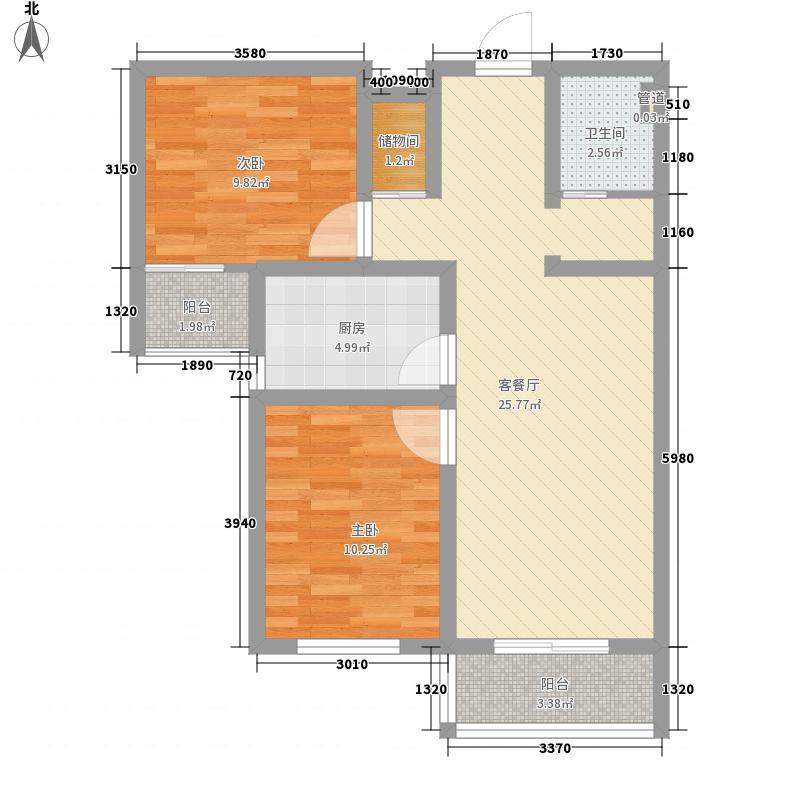 阳光天阶标准层B户型2室2厅1卫1厨