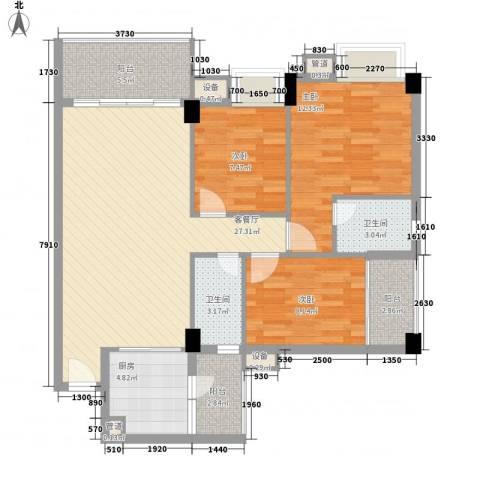 尚境雅筑3室1厅2卫1厨112.00㎡户型图