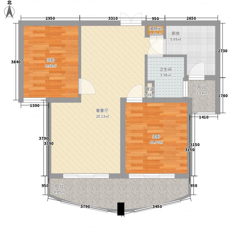 三花现代城三期金�苑95.00㎡B4户型2室2厅1卫