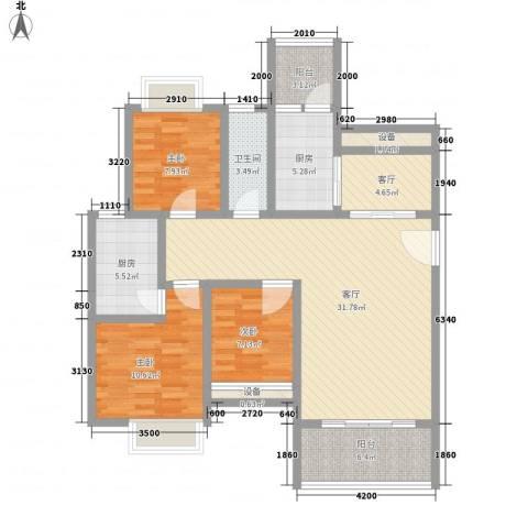 凯茵豪庭3室2厅1卫2厨130.00㎡户型图
