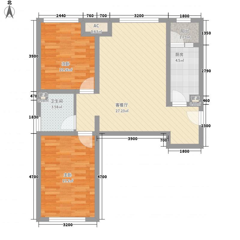 首尔甜城85.00㎡一期A1/A3户型2室2厅1卫1厨
