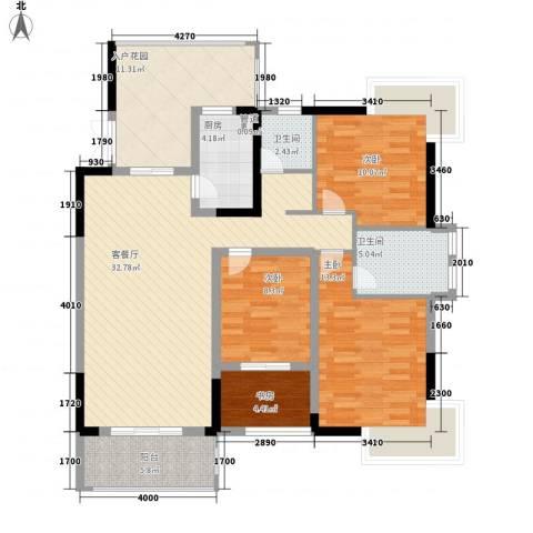 新城国际公馆4室1厅2卫1厨140.00㎡户型图