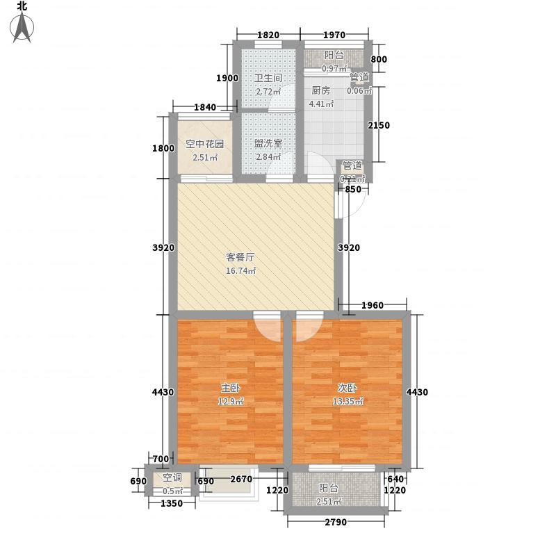 华夏豪门89.00㎡华夏豪门户型图B12室2厅1卫1厨户型2室2厅1卫1厨