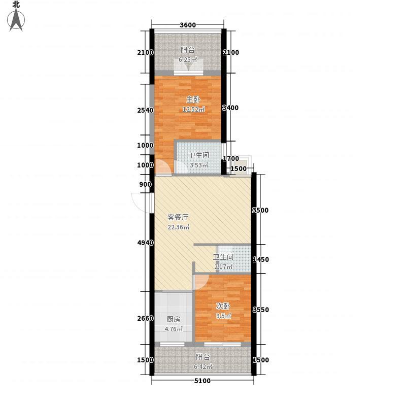 滨海阳光82.70㎡D1户型2室2厅2卫1厨