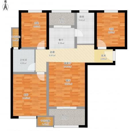 鑫苑景城3室1厅1卫1厨131.00㎡户型图