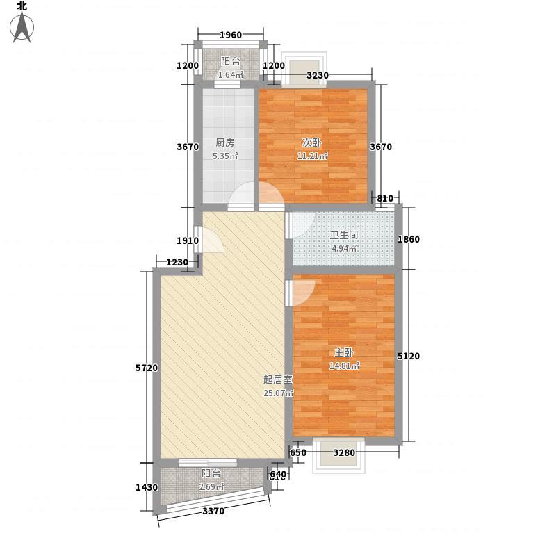 久居雅园2号楼A户型2室2厅1卫1厨