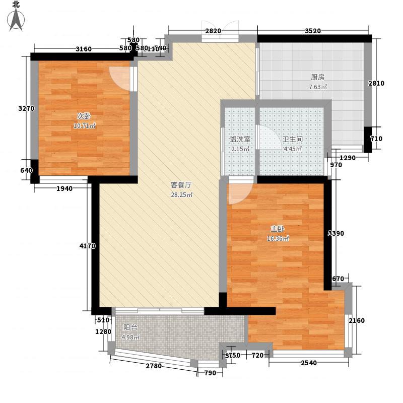 鸿运润园111.00㎡C2区户型2室2厅1卫1厨