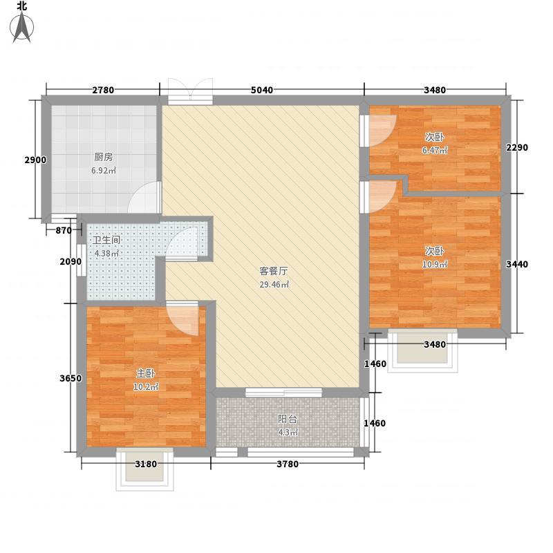 东城美域13.36㎡A4户型3室2厅1卫1厨