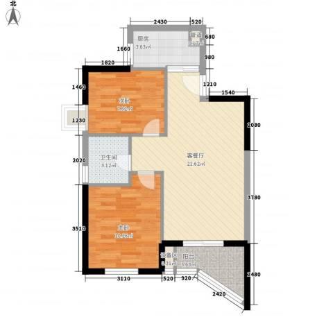 绿苑商城2室1厅1卫1厨74.00㎡户型图
