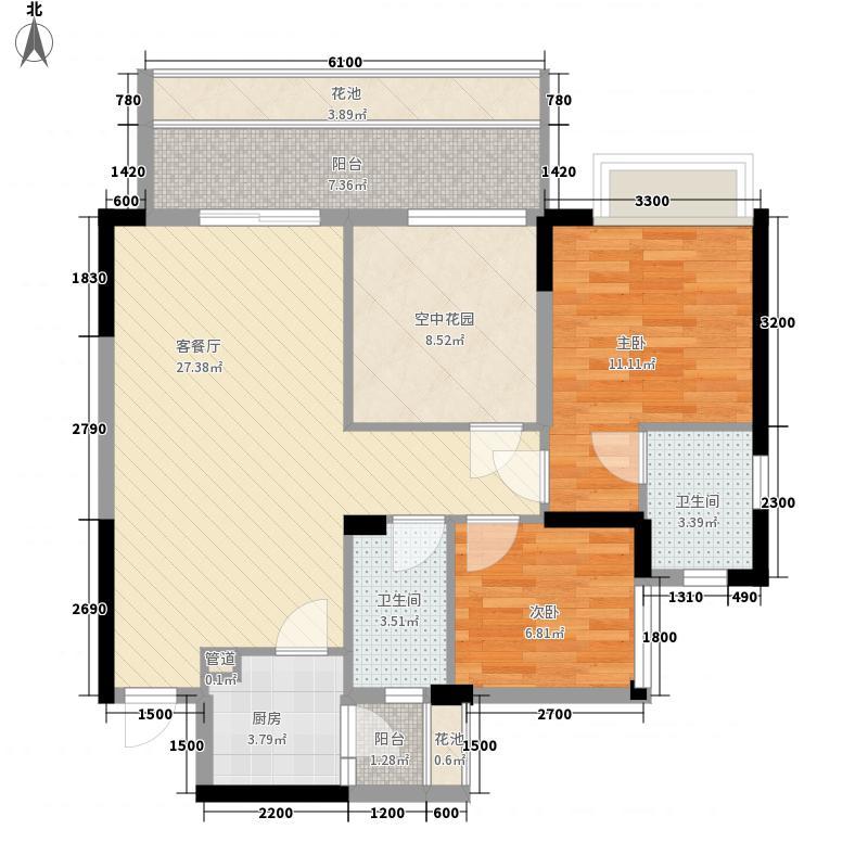 东城四季9/10栋01/0户型2室2厅2卫1厨