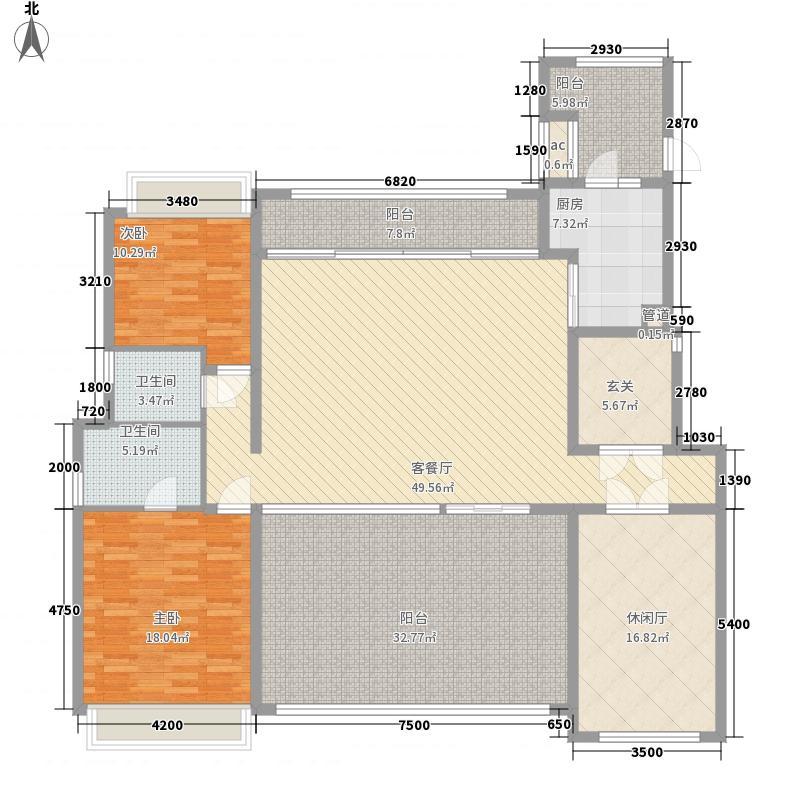 置信国色天乡鹭湖宫8区138.00㎡35亩小高层B1-2户型3室2厅2卫1厨