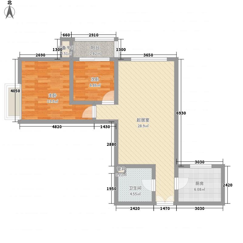 长城山海苑93.69㎡A/B户型2室2厅1卫1厨
