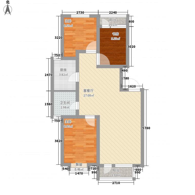 米东新城85.40㎡A户型3室2厅1卫1厨
