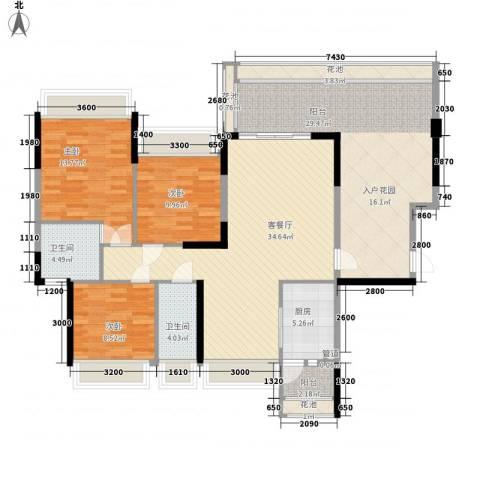 东城四季3室1厅2卫1厨117.97㎡户型图