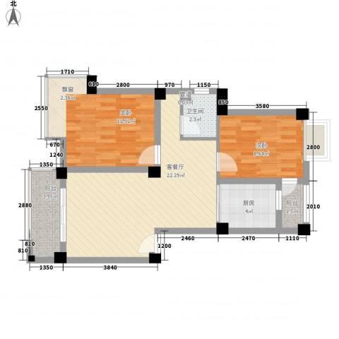 一米阳光快乐家园2室1厅1卫1厨81.00㎡户型图