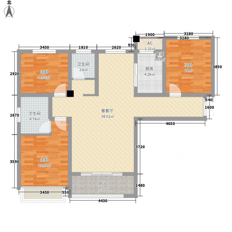 丽都名邸126.12㎡1-2#楼C-1户型3室2厅2卫1厨